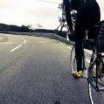 Road Bikes Under 300